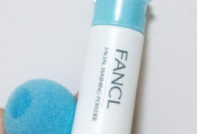 fancl卸妆油保质期多久 fancl生产日期怎么看-三思生活网
