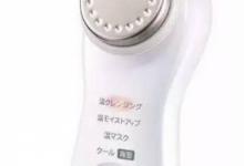 日立n4800美容仪用法是什么 价格多少钱-三思生活网