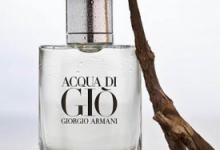阿玛尼寄情明希女士香水是什么味道-三思生活网
