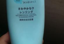 t区出油是什么肤质 适合用什么洗面奶-三思生活网