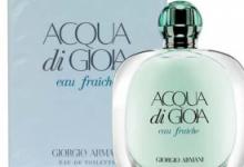 阿玛尼寄情灵动女士香水是什么味道-三思生活网