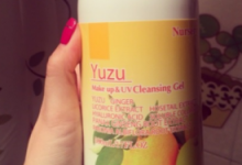 nursery是哪国的牌子 柚子卸妆啫喱使用方法-三思生活网