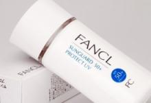 fancl芳珂防晒霜防水吗 使用方法是怎样的-三思生活网