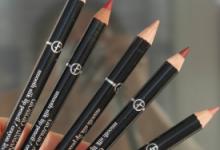 阿玛尼唇线笔怎么用 阿玛尼唇线笔试色怎么样-三思生活网