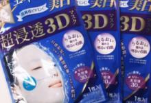 肌美精3d面膜的正确使用步骤 用完要洗吗-三思生活网