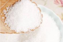 白糖能去痘印吗  怎么做祛痘印-三思生活网