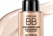 涂了bb霜还要涂防晒霜吗 bb霜和防晒霜的使用顺序-三思生活网