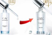OLAY小白瓶适合干性肌肤吗 使用前需要先保湿吗-三思生活网