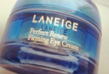 兰芝致美紧颜修护眼霜的功效 价格是多少-三思生活网