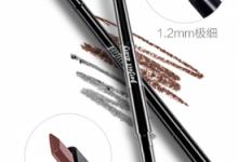完美日记眉笔怎么样 完美日记眉笔价格多少钱-三思生活网
