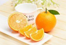 橙子上火还是下火 橙子吃了会上火吗-三思生活网