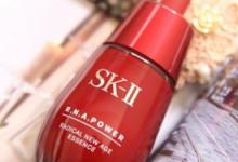 SK2小红瓶精华用多少合适 价格是多少-三思生活网