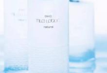 dhc是哪个国家的牌子  属于是什么档次的品牌-三思生活网