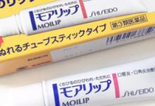 资生堂moilip的主要成分有哪些 唇膏适合什么人用-三思生活网