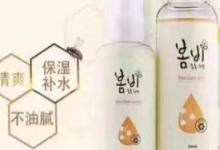 韩国春雨水乳味道好闻吗  适合油性皮肤吗-三思生活网