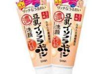 日本sana豆乳适合什么肤质 适合多大年龄-三思生活网