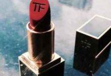 tomford最受欢迎的色号 tomford适合黄皮的色号-三思生活网