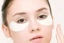 敷眼膜前要擦护肤品吗 为什么要用-三思生活网