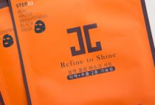 jayjun水光针面膜敷用的最佳时间 多久用一次-三思生活网