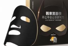 韩束黑面膜是免洗的吗 是哪个国家的品牌-三思生活网