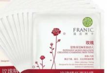 法兰琳卡面膜适合多大年龄 孕妇可以用吗及价格-三思生活网