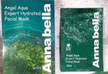 泰国安娜贝拉海藻面膜使用方法 价格是多少-三思生活网
