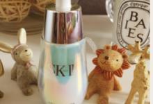 sk2小灯泡在哪里买最便宜 适合什么肤质-三思生活网