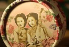 上海女人雪花膏价格多少钱    有什么功效-三思生活网