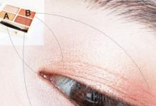 名创优品四色眼影有哪些颜色 名创优品四色眼影画法-三思生活网