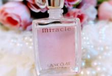 兰蔻奇迹香水有几种 兰蔻奇迹香水适合什么年龄-三思生活网