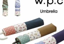 wpc遮阳伞真的能防晒吗 多少钱-三思生活网
