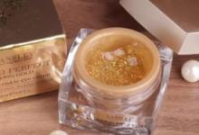 泰国黄金眼霜用多少合适 价格是多少-三思生活网