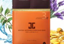 jayjun黑色水光面膜三部曲怎么用 价格是多少-三思生活网