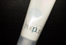 日本药妆洗面奶品牌推荐 药妆有什么特点-三思生活网