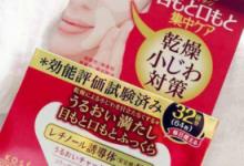 日本药妆店必买清单 面膜哪个牌子好-三思生活网