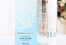 芙丽芳丝化妆水保质期多久 没开封的过期还能用吗-三思生活网