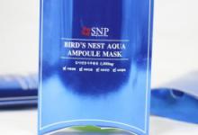 snp燕窝补水面膜多久用一次 适合什么肤质-三思生活网