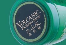 花印火山泥面膜使用方法 多久用一次-三思生活网