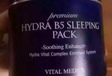 ahc睡眠面膜使用方法 怎么油油的-三思生活网