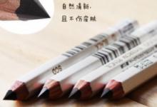 日本眉笔哪个牌子好 韩国眉笔哪个牌子好-三思生活网