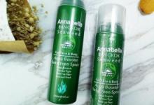 annabella安娜贝拉海藻防晒喷雾怎么样   使用方法介绍-三思生活网