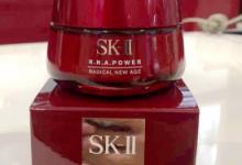sk2大红瓶的保质期怎么延长 过期了还能用吗-三思生活网