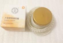 大宝眼角皱纹蜜使用方法 价格是多少-三思生活网