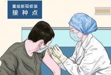 兰州生物新冠疫苗和北京生物区别-三思生活网