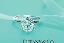 Tiffany蒂芙尼是哪个国家的品牌  属于什么档次-三思生活网
