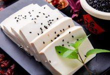 吃豆腐的好处与坏处 吃豆腐的利弊-三思生活网