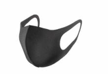 明星戴的黑色口罩是什么牌子 同款pitta mask口罩多少钱-三思生活网