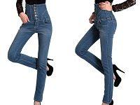 牛仔裤怎么穿显腿长 高腰修身卷裤脚-三思生活网