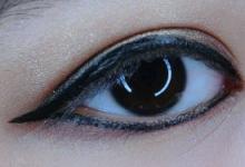 眼线眼尾怎么画好看 内眼线不晕妆怎么画-三思生活网