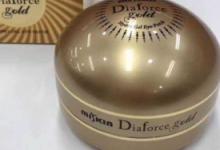 miskin黄金钻石贵妇眼膜使用方法 专柜价格是多少-三思生活网